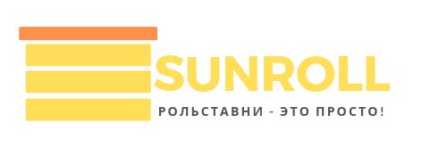 Sunroll — рольставни, жалюзи, ворота